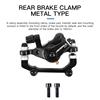 R160/F180 rear wheel metal