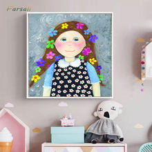 Мультфильм ребенок счастливый рай картина Детская мечта Холст Искусство Печать постер Kawaii Настенная картина для детской комнаты Декор под...(Китай)