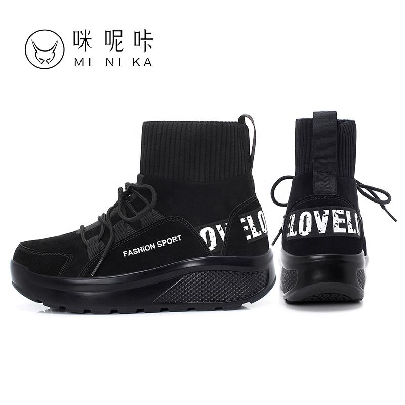 Minika 2020 Новый дизайн женские уличные теплые защитные сапоги на платформе из хлопчатобумажной ткани, увеличивающие рост зимние сапоги