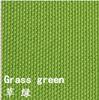 हरी घास