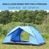 שכבה אחת אביב (3-4 אדם אוהל)