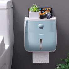 Водонепроницаемый держатель туалетной бумаги настенный держатель полотенец бумаги для кухни, ванной, туалета коробка для хранения бумаги ...(Китай)