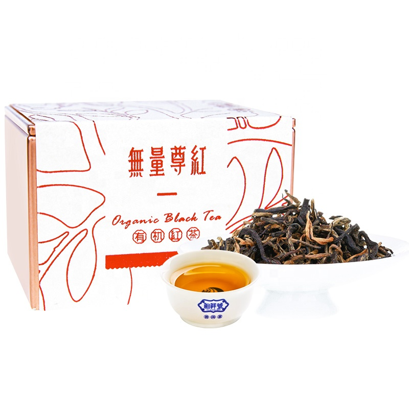 Yunnan High Quality Tea Products Wholesale Oriental Beauty Tea ZuXiang WuLiangZunHong Organic Black Tea - 4uTea | 4uTea.com