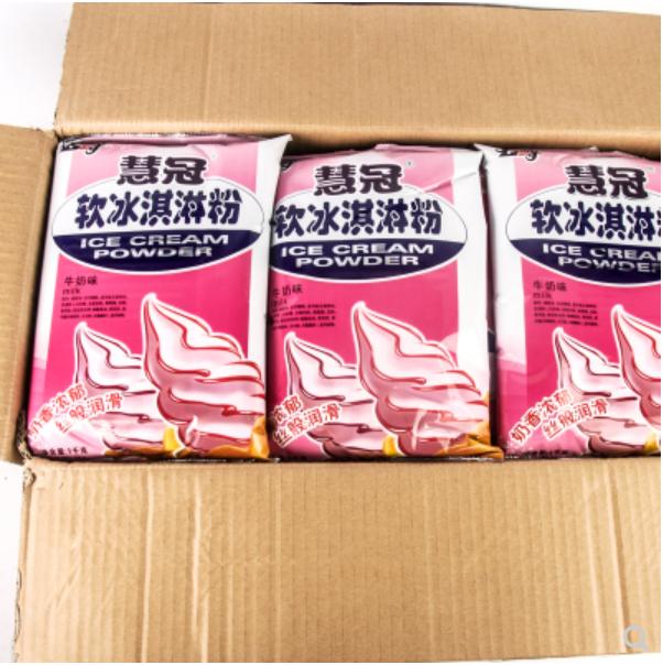 Good Taste Hot Sell Vanilla Softserve Ice Cream Powder Instant Vegan Ice Cream Milk Powder Mix