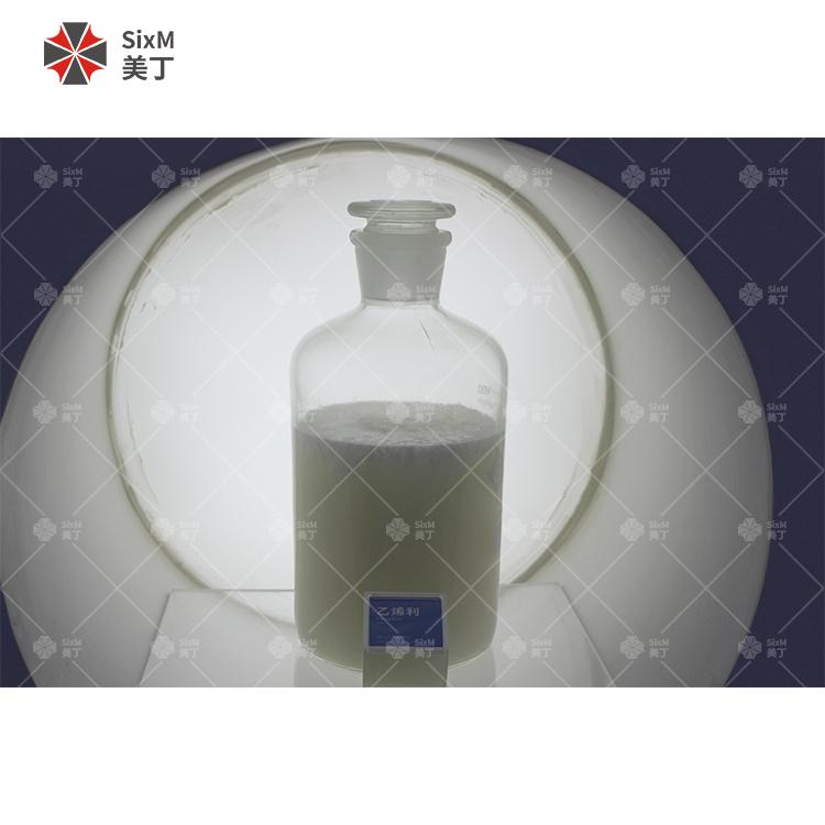 Ethephon 5% 40%SL Ethephon 90% Tc CAS 16672-87-0