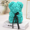 7# 25cm with ribbon