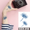 GZX-018