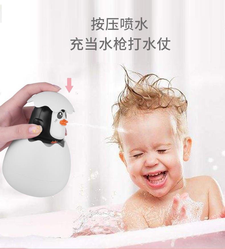 Детская игрушка для купания, милый утенок, пингвин, яйцо, распылитель воды, спринклер для ванной, поливальная игрушка для купания в воде
