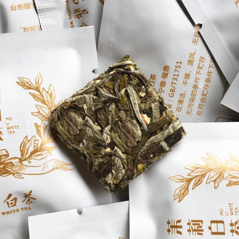 Jasmine white tea 5g in mini cake tuo cha biscuit cube shape - 4uTea | 4uTea.com