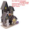 1690-52 Halloween haunted house
