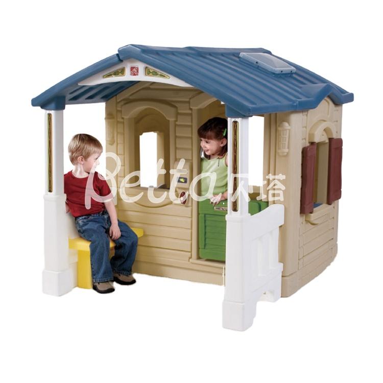 Многофункциональный прочный уличный игровой домик для малышей