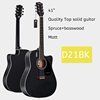 41 inch quality top solid guitar black