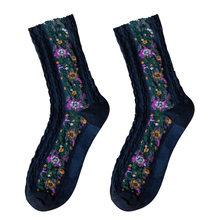 Женские носки с цветочным принтом, хлопчатобумажные забавные носки, подходят без падения, зимняя винтажная одежда для сна, женские носки Ха...(Китай)