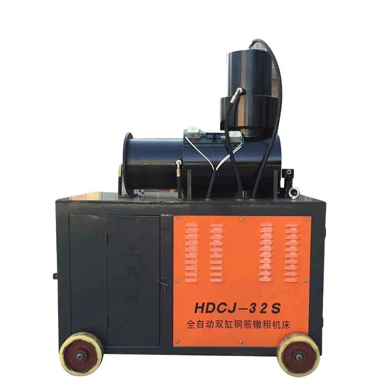 High Speed Cold Heading Forging Machine 32Mm Steel Rebar Coupler Wholesale