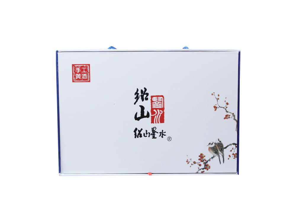 Хорошая репутация shaoshanjianshui 18 лет рисовое вино подарочная коробка