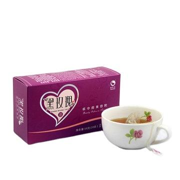Chinese Tea Weight Loss Tea Wholesale Private Label Flat Tummy Rose Detox Tea - 4uTea | 4uTea.com