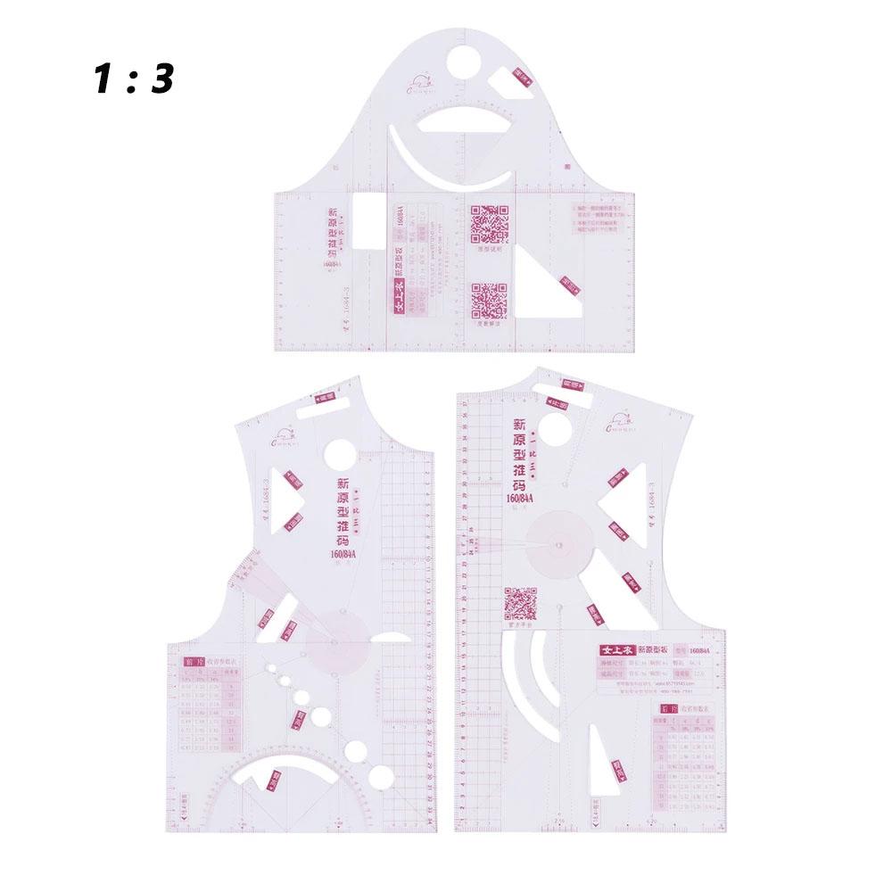 Линейка модного дизайна в масштабе 1:1/1:3, шаблон для рисования школьной студенческой обучающей одежды, образцы одежды, линейки 1684(3 шт.)