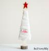 White Christmas tree M