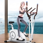 Equipment Fitness Equipment Elliptical Magnetically Controlled Home Fitness Equipment Spinning Cross Trainer Elliptical