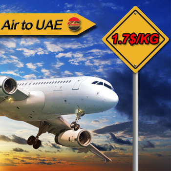 Cheapest daily flight Shenzhen Ningbo warehouse to warehouse delivery dhl express service to dubai