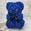 25 см темно-синий с подарочной коробкой