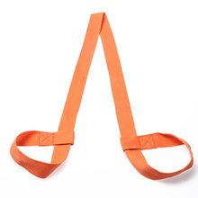Topline снасти Пилатес пояс для йоги Slackline стретч-лента Коврик для йоги инструменты для тренировок Flex Bar Pull Up Assist Аксессуары для йоги(China)