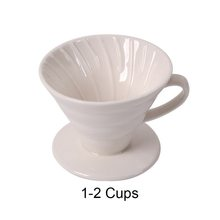 Капельный фильтр для кофе, чашка для керамического кофе, постоянный двигатель, 1-4 чашки, V60, качество, для кофе, отдельная подставка #25(Китай)