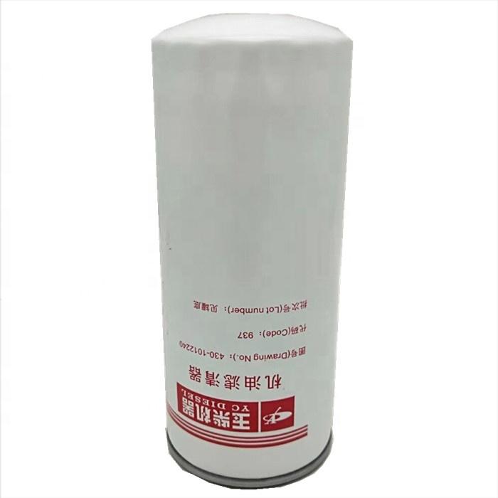 yuchai oil filter JX1023A 430-1012240
