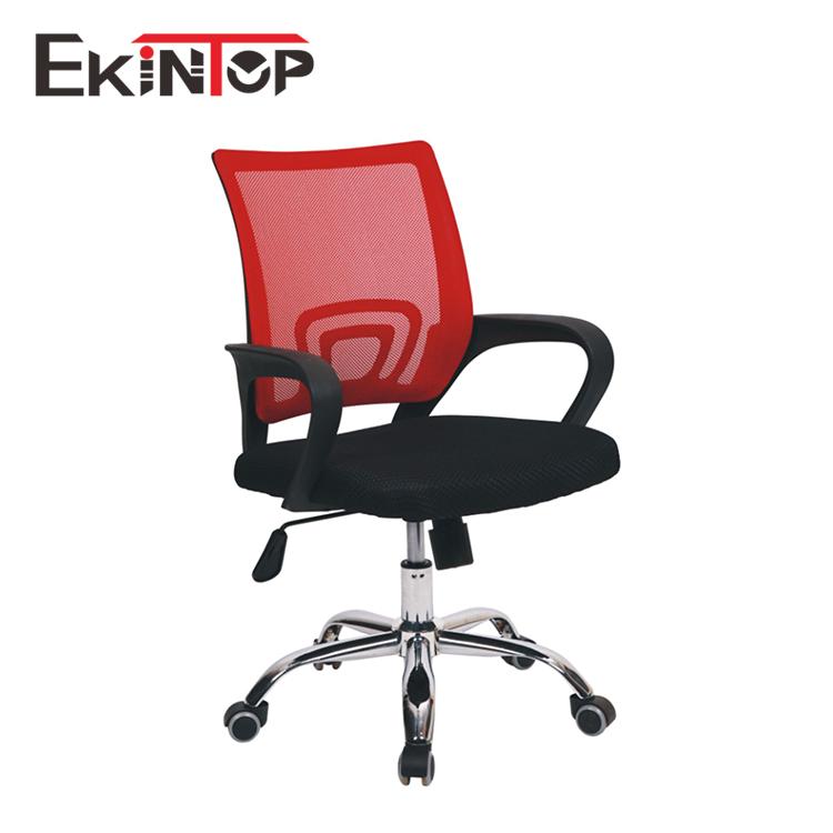 Кресло Ekintop для посетителей офиса, Современный эргономичный компьютерный офисный стул для конференций