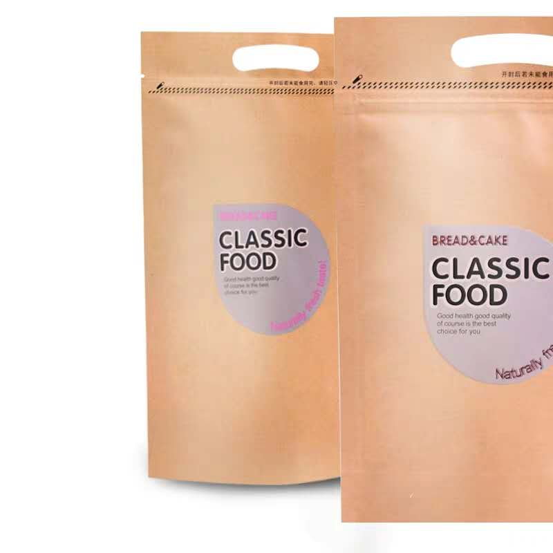 Reusable Sealing Frosted Stand Up Pouch Ziplock Nuts Kraft Paper Packaging Bag With Window