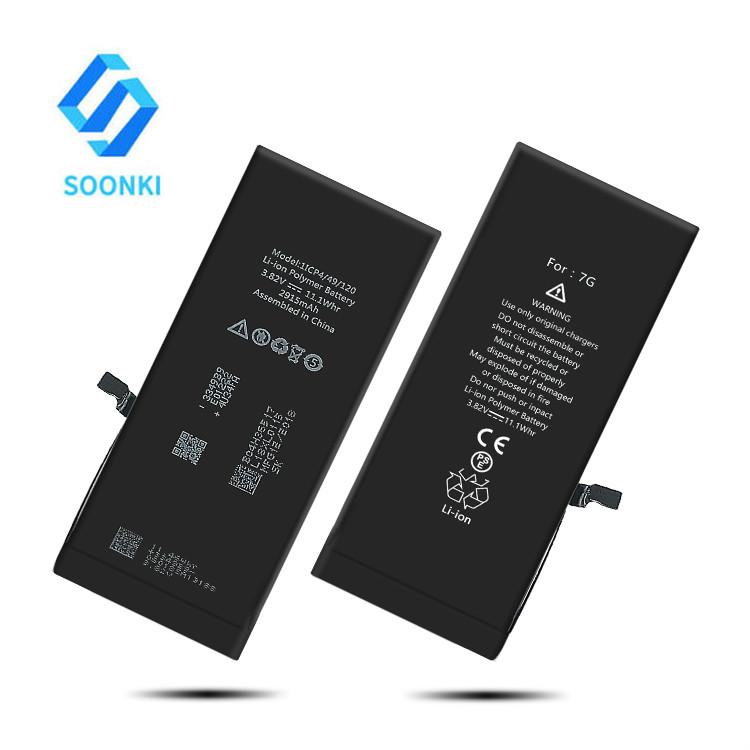 Стандартная емкость для iphone 7 аккумуляторная батарея для iphone7 Цифровые Батареи для iphone 7 батарея телефона