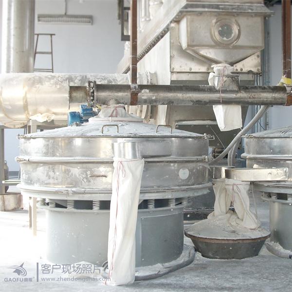 circular powder vibrating sieve Carbon steel rotary vibrating screen filter sieves