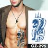 GZ295