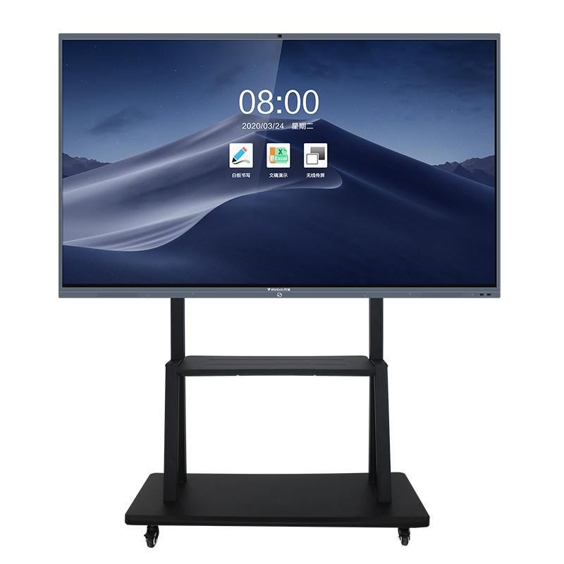 65 inch flat panel for metting - Yola WhiteBoard | szyola.net
