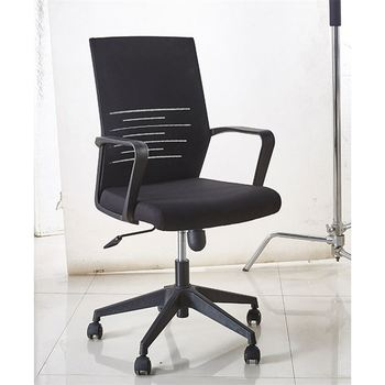 Luxury Office Chair White Color Leather Basic Guest Ergonomics Desk And Post-Modern Computer Home Executive Boardroom