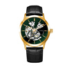 Gold case, green dial, black dial