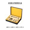 Silver 16pcs gift box set