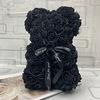 Siyah 25cm hiçbir kutu