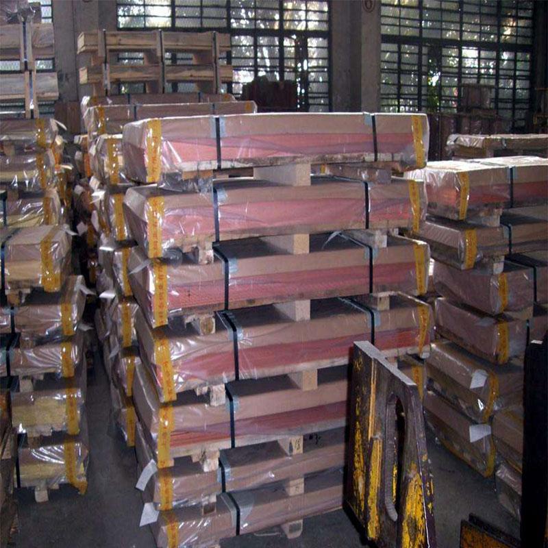 Сырье, красная медь, прямые продажи с завода, % 99,99