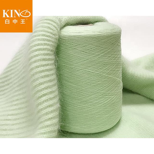 Оптовая продажа, Высококачественная вращающаяся машина из ангорской пряжи для вязания шарфов и ручной вязки