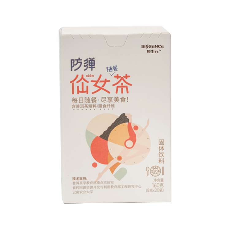 Fast Fat Burning Ultra Slim Tea - 4uTea | 4uTea.com
