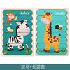 Zebras and giraffes