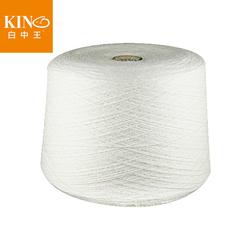 Оптовая продажа, 65% Ангорская шерстяная 35% нейлоновая смешанная пряжа для вязания и ручного вязания