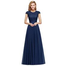 Элегантное кружевное шифоновое длинное платье подружки невесты 2020 очаровательное свадебное платье с коротким рукавом бургундское платье ...(Китай)
