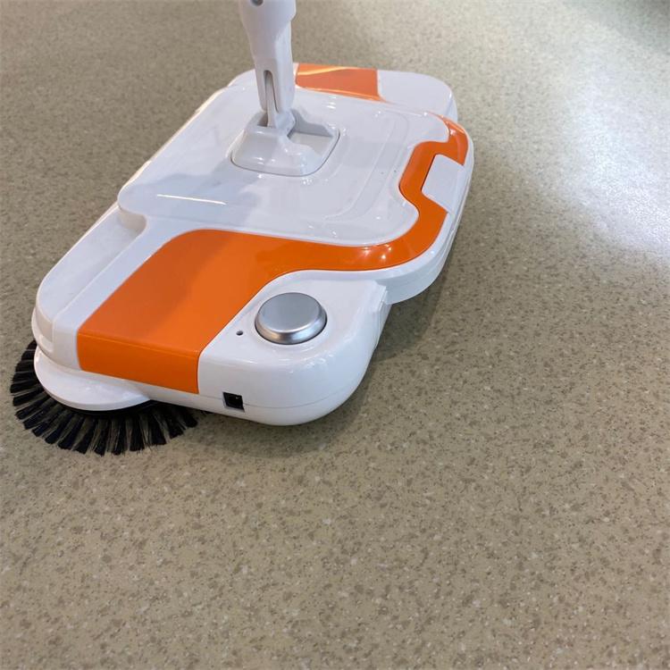 Smart Sweeper