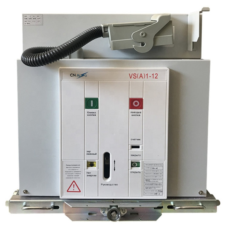 Handcart type vacuum circuit breaker