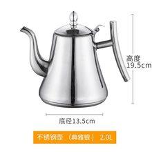 Модный чайный чайник золотистого и серебряного цвета, чайный горшок с фильтром, чайный чайник из нержавеющей стали 304, чайник для воды(Китай)