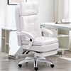 White leather+footrest