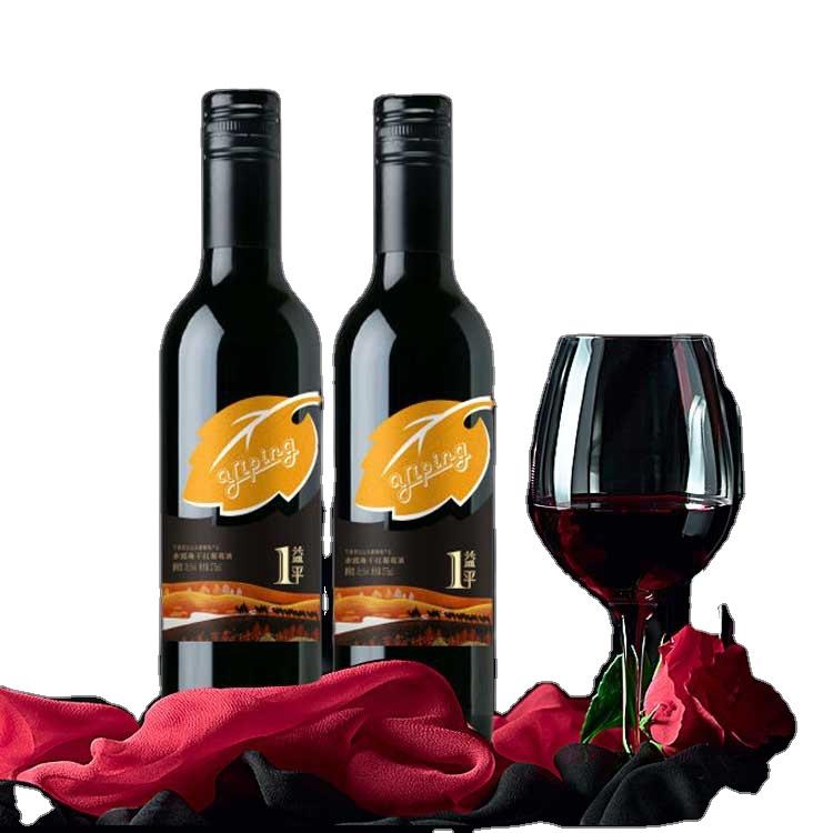 Красное вино из горного хелина