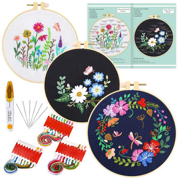 Hot sell Cross Stitch Kit manual Exquisite Beginner Embroidery Art Gift